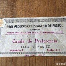 Coleccionismo deportivo: R4351 ENTRADA TICKET FINAL COPA DEL REY 1965 ATLETICO MADRID REAL ZARAGOZA SANTIAGO BERNABEU. Lote 122795187