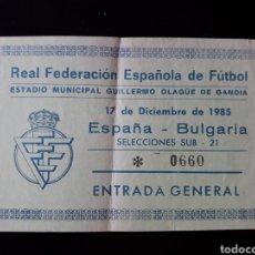 Coleccionismo deportivo: ENTRADA PARTIDO ESPAÑA-BULGARIA SELECCIONES SUB-21. ESTADIO GUILLERMO OLAGÜE DE GANDIA. 17/12/1985. Lote 127154560