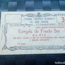 Coleccionismo deportivo: ENTRADA TICKET REAL MADRID V PARTIZAN BELGRADO 1/4 FINAL COPA EUROPA 1955 1956 - 1A COPA EUROPA. Lote 129482767