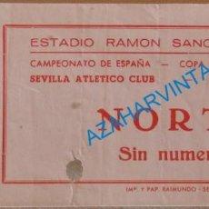 Coleccionismo deportivo: SEVILLA, 1981, ENTRADA COPA DEL REY, SEVILLA ATLETICO - RECREATIVO DE HUELVA. Lote 129552791