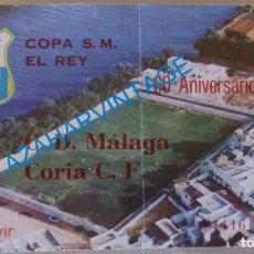Coleccionismo deportivo: ANTIGUA ENTRADA.ESTADIO GUADALQUIVIR.CORIA C.D.MALAGA. 60 ANIVERSARIO.1983. Lote 129553427