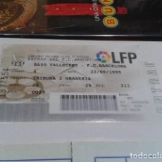Coleccionismo deportivo: ENTRADA ESTADIO DEL F.C. BARCELONA 23 - 9 - 1995 ( RAYO VALLECANO - F.C. BARCELONA ) LFP. Lote 129557415