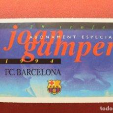 Coleccionismo deportivo: ENTRADA C.F. BARCELONA, 29 TROFEU JOAN GAMPER 1994. Lote 131685382