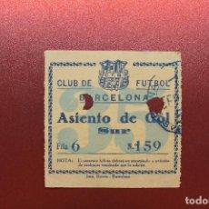 Coleccionismo deportivo: ENTRADA, ESTADIO C.F. BARCELONA. Lote 131694942
