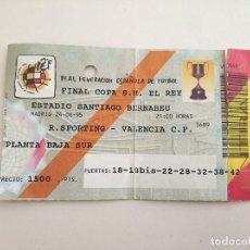 Coleccionismo deportivo: RARA ENTRADA FINAL COPA DEL REY AÑO 1995 SPORTING - VALENCIA EL PARTIDO NO CORRESPONDE A LA FINAL. Lote 134075894