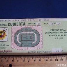 Coleccionismo deportivo: (F-180950D)F.C.BARCELONA,2-REAL MADRID,0 - 5-4-1990 FINAL COPA DEL REY ESTADIO LUIS CASANOCA. Lote 134431150