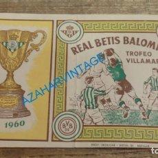 Coleccionismo deportivo: ENTRADA I TROFEO VILLAMARIN BETIS REAL MADRID BORUSSIA DORTMUND BOLTON WANDERERS. Lote 134534358