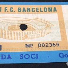 Coleccionismo deportivo: ENTRADA RECOPA DE EUROPA F.C. BARCELONA DUKLA PRAHA ( DUKLA DE PRAGA ) 4 NOVIEMBRE 1981. Lote 135476674