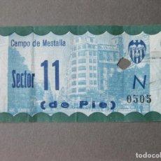 Coleccionismo deportivo: ENTRADA DEL CAMPO DE MESTALLA - VALENCIA CLUB DE FUTBOL - PUBLICIDAD BANCO RURAL. Lote 136366982