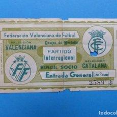 Coleccionismo deportivo: ANTIGUA ENTRADA FUTBOL - SELECCION VALENCIANA SELECCION CATALANA - CAMPO DE MESTALLA - AÑOS 1940. Lote 136733166