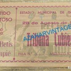 Coleccionismo deportivo: ENTRADA PARTIDO RECREATIVO DE HUELVA - REAL BETIS BALOMPIE -1960. Lote 137558218