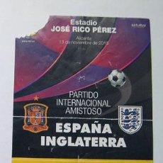 Coleccionismo deportivo: ENTRADA FÚTBOL ENTRENAMIENTO SELECCIÓN ESPAÑOLA CON INGLATERRA 2015 ESTADIO HÉRCULES DE ALICANTE . Lote 137651582