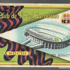 Coleccionismo deportivo: ENTRADA SOCIO CLUB FUTBOL BARCELONA, SOCIO Nº 73, BARÇA.. Lote 139225058