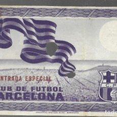 Coleccionismo deportivo: ENTRADA ESPECIAL CLUB DE FUTBOL BARCELONA, Nº 071, BARÇA.. Lote 139225690