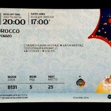 Coleccionismo deportivo: ENTRADA MUNDIAL 2018 RUSIA ESPAÑA MARRUECOS. Lote 139677490