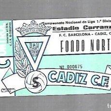 Coleccionismo deportivo: ENTRADA. RAMON DE CARRANZA. CADIZ C.F. FONDO NORTE. FC BARCELONA - CADIZ. 1º DIVISION. Lote 140388370
