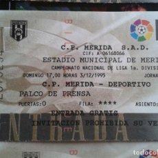 Coleccionismo deportivo: ENTRADA MERIDA DEPORTIVO 1995- 1996 1 DIVSION . Lote 140452090