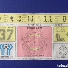 Coleccionismo deportivo: ENTRADA TICKET MUNDIAL ARGENTINA 78. ITALIA,1 - BRASIL,2. 3ER Y 4º PUESTO. Lote 140459502