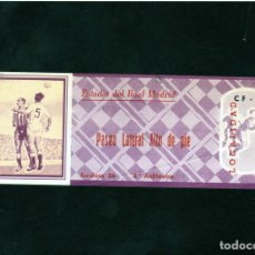 Coleccionismo deportivo: ENTRADA ESTADIO CHAMARTIN DEL REAL MADRID AÑOS 1959/60. Lote 140785978