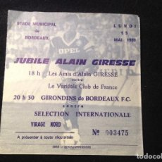 Coleccionismo deportivo: IMPRESIONANTE ENTRADA HOMENAJE ALAIN GIRESSE 1989 FÚTBOL CLUB FC BARCELONA F.C BARÇA CF . Lote 140955906