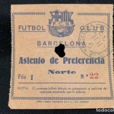 Coleccionismo deportivo: IMPRESIONANTE ENTRADA AÑO 1939 ÚNICA FÚTBOL CLUB FC BARCELONA F.C BARÇA CF . Lote 141771114