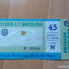 Coleccionismo deportivo: PDO1- ENTRADA PARA UN BARCELONA GRANADA 1972. Lote 143059754