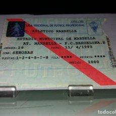 Coleccionismo deportivo: ENTRADA ESTADIO MUNICIPAL DE MARBELLA 1993. Lote 143653158
