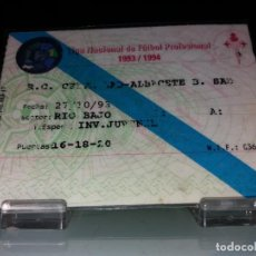 Coleccionismo deportivo: ENTRADA LIGA NACIONAL DE FÚTBOL PROFESIONAL 1993 - 94. Lote 143699762