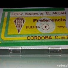 Coleccionismo deportivo: ENTRADA ESTADIO MUNICIPAL EL ARCANGEL . Lote 143704270