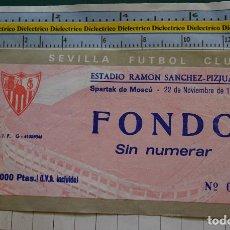 Coleccionismo deportivo: ENTRADA PARTIDO FÚTBOL. SEVILLA FC VS SPARTAK DE MOSCÚ. 1988. SEVILLA ESTADIO RAMÓN SÁNCHEZ PIZJUAN. Lote 143727414