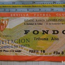 Coleccionismo deportivo: ENTRADA PARTIDO FÚTBOL. SEVILLA FC VS REAL SOCIEDAD. 1988. SEVILLA ESTADIO RAMÓN SÁNCHEZ PIZJUAN. Lote 143727534