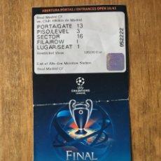 Coleccionismo deportivo: ENTRADA TICKET FINAL UEFA CHAMPIONS LEAGUE 2014 REAL MADRID ATLETICO MADRID. Lote 144461194