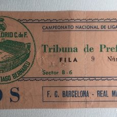 Collectionnisme sportif: FUTBOL- ENTRADA REAL MADRID- BARCELONA- LIGA 1.979. Lote 144477362