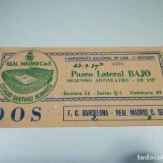 Coleccionismo deportivo: ENTRADA PARTIDO REAL MADRID - BARCELONA. TEMPORADA 79/80.. Lote 146580762