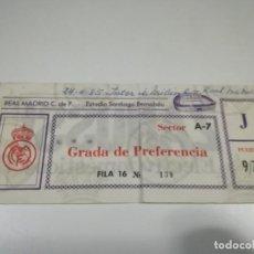 Coleccionismo deportivo: ENTRADA PARTIDO REAL MADRID - INTER DE MILAN. SEMIFINALES XIV COPA DE LA UEFA. 24/04/1985. Lote 146583046
