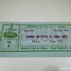 Coleccionismo deportivo: ENTRADA PARTIDO DE LIGA REAL MADRID - ATHLETIC DE BILBAO. TEMPORADA 83/84.. Lote 146623310