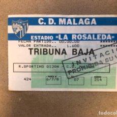 Coleccionismo deportivo: C. D MÁLAGA - R. SPORTING GIJÓN. ANTIGUA ENTRADA PARTIDO EN EL ESTADIO DE LA ROSALEDA.. Lote 147196182