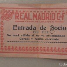 Coleccionismo deportivo: ENTRADA DE FUTBOL REAL MADRID-ATLETICO MADRID 1-1 29-02-48. Lote 147247946