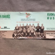 Coleccionismo deportivo: EUSKADI 1-0 RUSIA. ENTRADA COMPLETA PARTIDO AMISTOSO DE SELECCIONES.ESTADIO DE SAN MAMÉS, 23/1994.. Lote 147305114