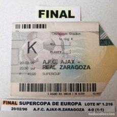 Coleccionismo deportivo: FINAL SUPERCOPA DE EUROPA 1.996. Lote 147570210