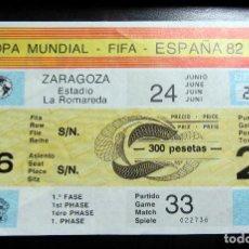Coleccionismo deportivo: ENTRADA MUNDIAL ESPAÑA 1982 HONDURAS YUGOSLAVIA FIFA WOLD CUP TICKET FOOTBALL SPAIN 82. Lote 149752330