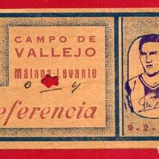 Coleccionismo deportivo: ENTRADA DE FUTBOL , LEVANTE MALAGA , CAMPO DE VALLEJO , ORIGINAL , ET3929. Lote 149863354