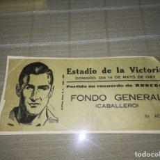 Coleccionismo deportivo: MUY RARA ENTRADA DE ESTADIO LA VICTORIA DE JAEN 14 DE MAYO 1967 PARTIDO RECUERDO DE ARREGUI. Lote 150094314