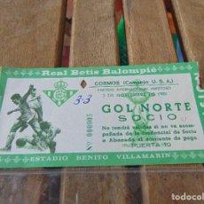 Coleccionismo deportivo: ENTRADA DE FUTBOL ESTADIO BENITO VILLAMARIN BETIS COSMOS 1980. Lote 151105998