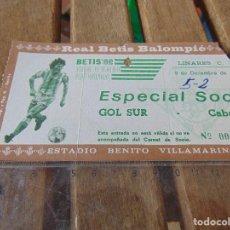 Coleccionismo deportivo: ENTRADA DE FUTBOL ESTADIO BENITO VILLAMARIN BETIS LINARES 1981. Lote 151108266