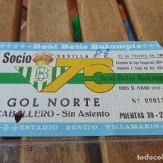 Coleccionismo deportivo: ENTRADA DE FUTBOL ESTADIO BENITO VILLAMARIN BETIS SEVILLA 1983. Lote 151114746
