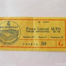 Coleccionismo deportivo: ENTRADA FUTBOL DEL REAL MADRID CLUB DE FUTBOL - ESTADIO SANTIAGO BERNABEU - AÑOS 70. Lote 151538046
