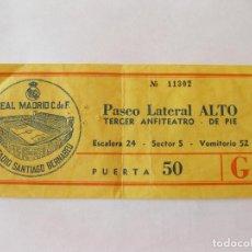 Coleccionismo deportivo: ENTRADA FUTBOL DEL REAL MADRID CLUB DE FUTBOL - ESTADIO SANTIAGO BERNABEU - AÑOS 70. Lote 151538102