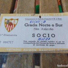 Coleccionismo deportivo: ENTRADA DE FUTBOL ESTADIO RAMON SANCHEZ PIZJUAN SEVILLA ELCHE COPA REY 1977. Lote 151708202