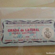 Coleccionismo deportivo: ENTRADA FINAL COPA REAL MADRID SEVILLA 1962. Lote 153344370